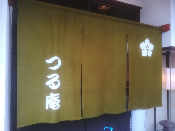 tsuruan-takrfu-002.jpg