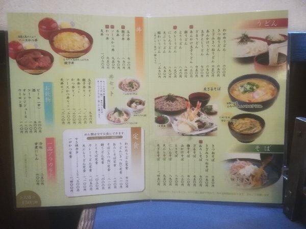 tsuruan-takrfu-006.jpg