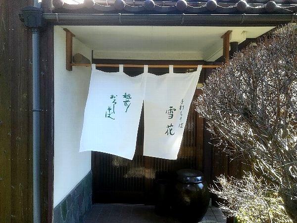 ukihana4-tsuruga-009.jpg