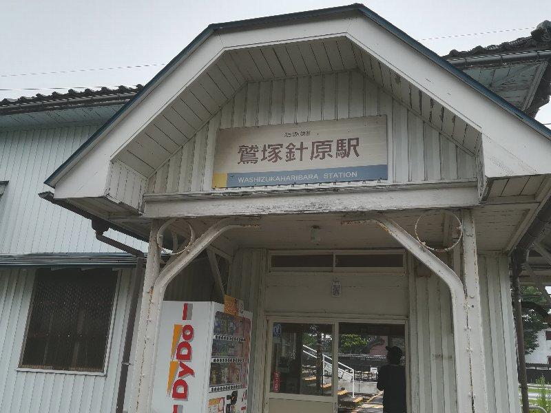 washizukaeki-fukui-003.jpg