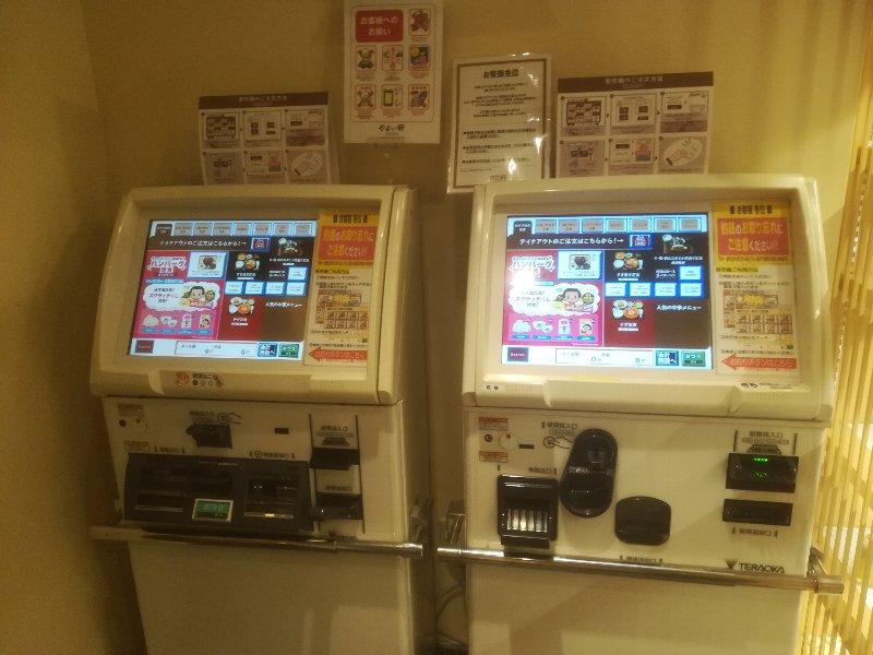 yayoiken-fukuioowada-013.jpg