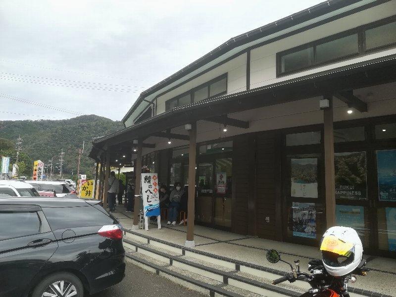 yoshida-mikata-018.jpg