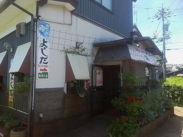 yoshida-sabae-013.jpg