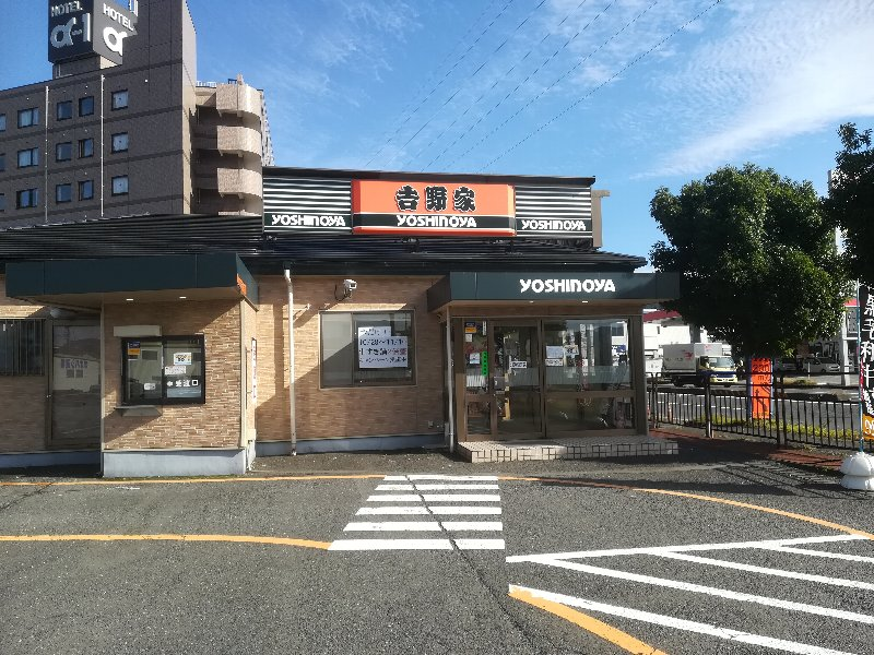 yoshinoya2-tsuruga-001.jpg