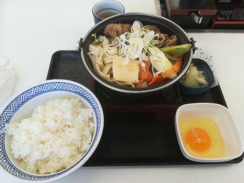 yoshinoya2-tsuruga-009.jpg