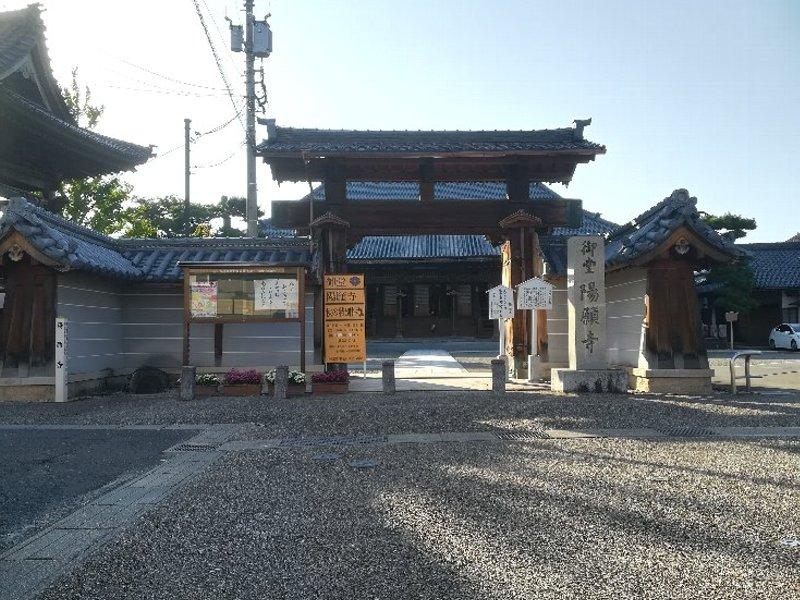 youganji-takefu-002.jpg