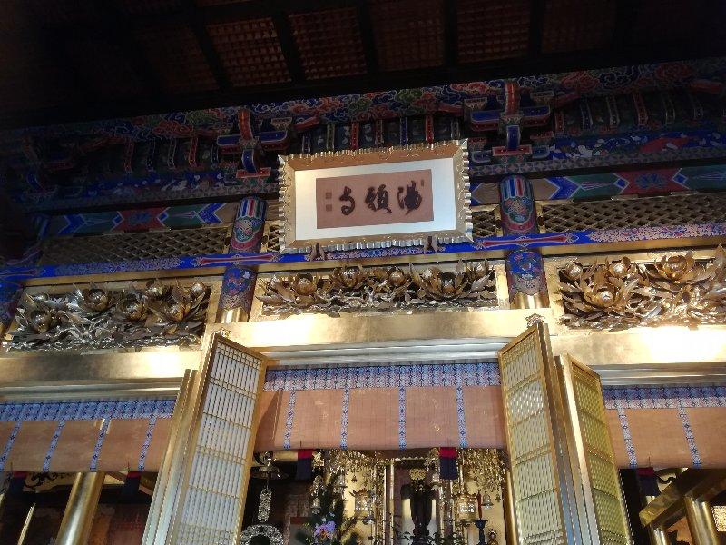 youganji-takefu-013.jpg