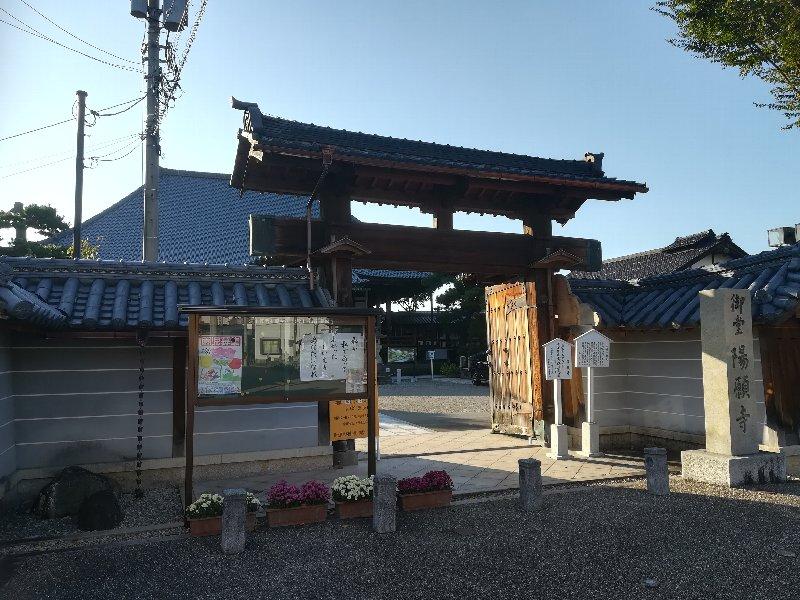 youganji-takefu-028.jpg
