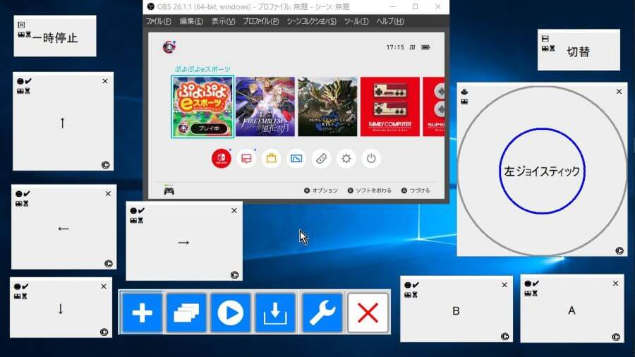 キャプチャーボードのプレビュー機能を使ってゲーム映像と視線入力アプリの操作ボタンを同じPCモニタ上に表示している様子