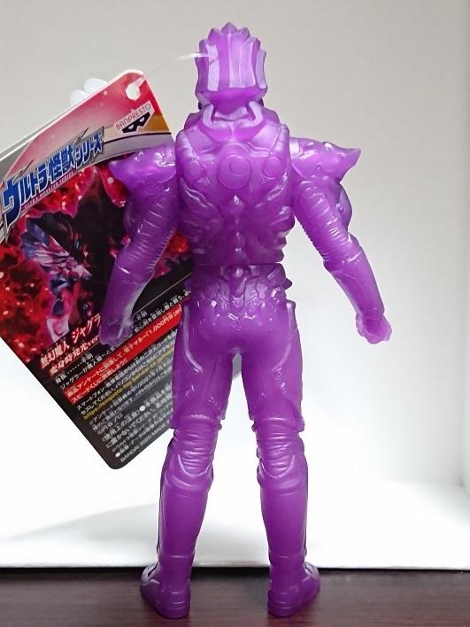 ウルトラ怪獣シリーズ ジャグラスジャグラー 変身時発光ver1