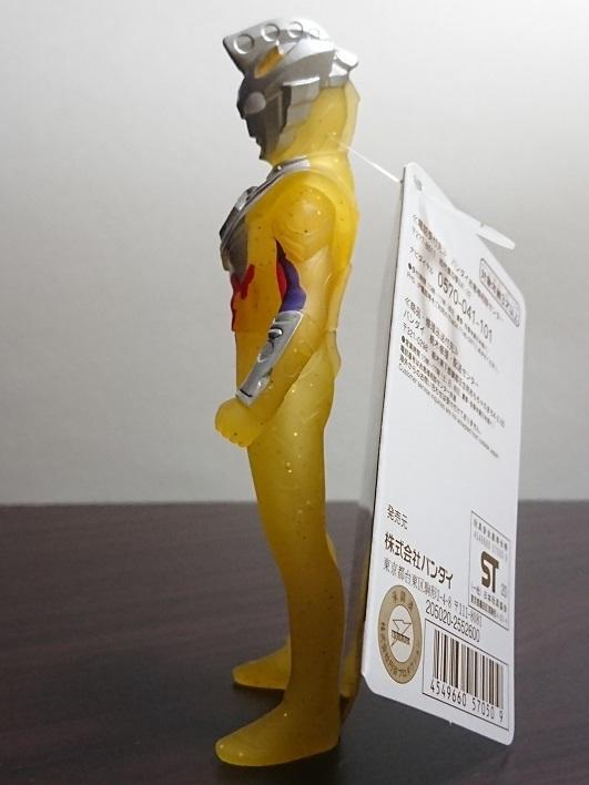 ウルトラヒーローシリーズ ウルトラマンゼット ガンマフューチャー スペシャルカラーver1