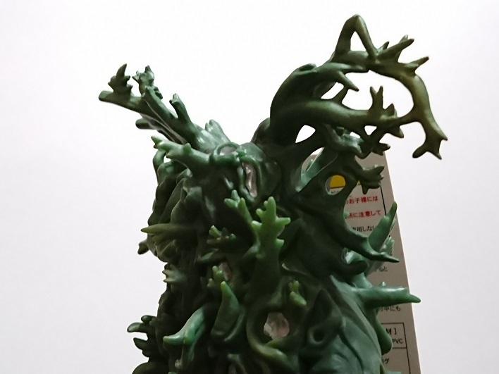 ウルトラ大怪獣シリーズ5000 ワイアール星人5