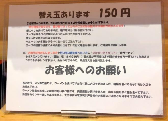 2-IMG_7573.jpg