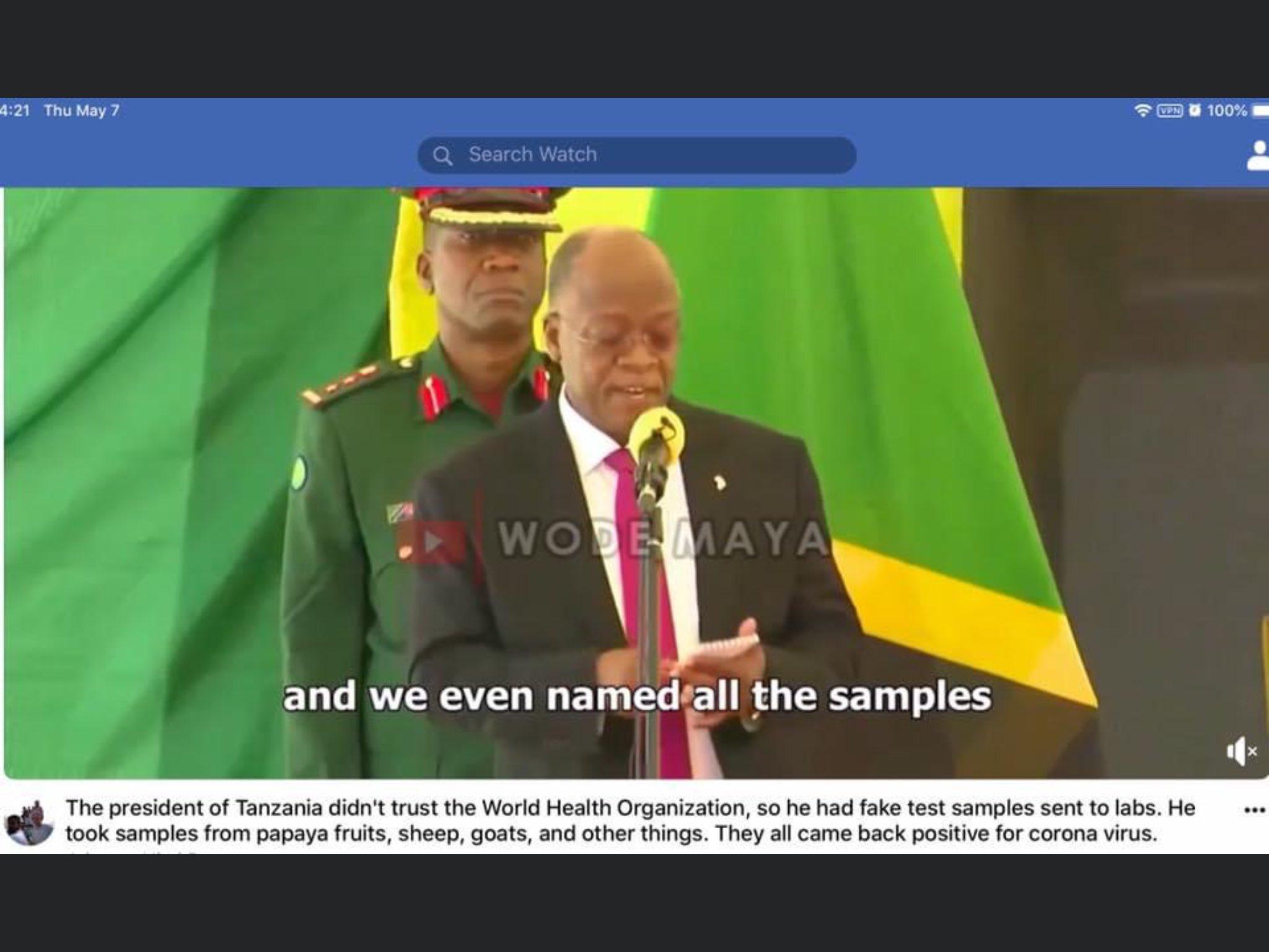 タンザニア大統領 パパイヤ