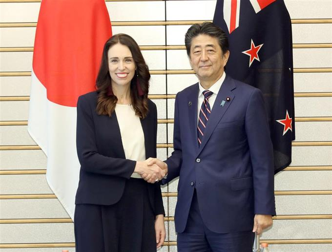 tpp ニュージーランド