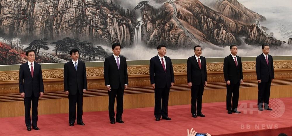 中国 7人