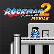 ゲーム画像 ロックマン2