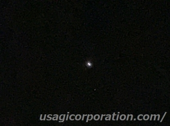 2020 0518 ISS