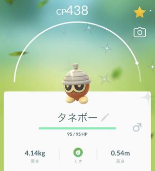 2020 0524 ポケモン