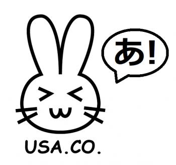 2020 0615 日本語ってむずかしい