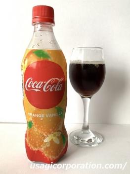 2020 0617 コカコーラ