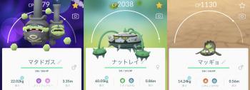 2020 0620 ポケモン5