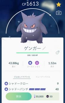 2020 0719 ポケモン3