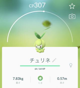 2020 0719 ポケモン4