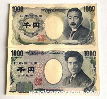 2020 0720 千円札