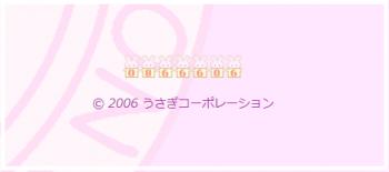 2020 0929 うさこカウンター