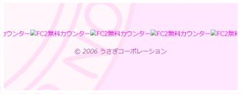 2020 1004 うさこカウンター