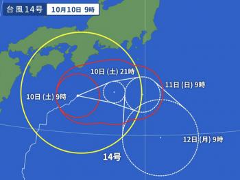 2020 1010 台風