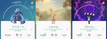 2020 1017 ポケモン4