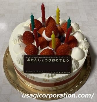 2020 1101 誕生日ケーキ