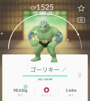 2021 0116 ポケモン2