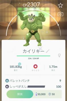 2021 0116 ポケモン3