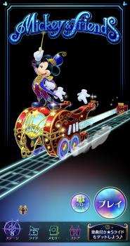 2021 0123 ミュージックパレード2