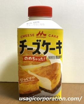 2021 0131 チーズケーキ