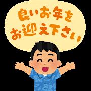 oomisoka_yoiotoshio_summer_man_20201229172954d70.png