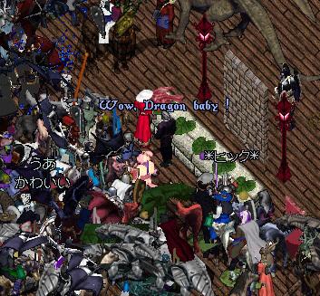 wkkgov200317_08.jpg