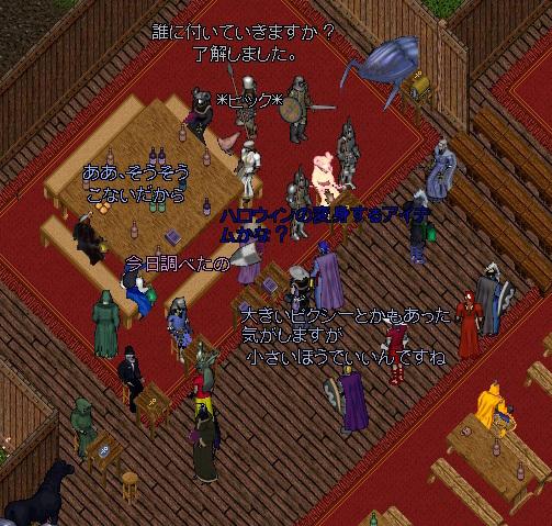 wkkgov200327_06.jpg