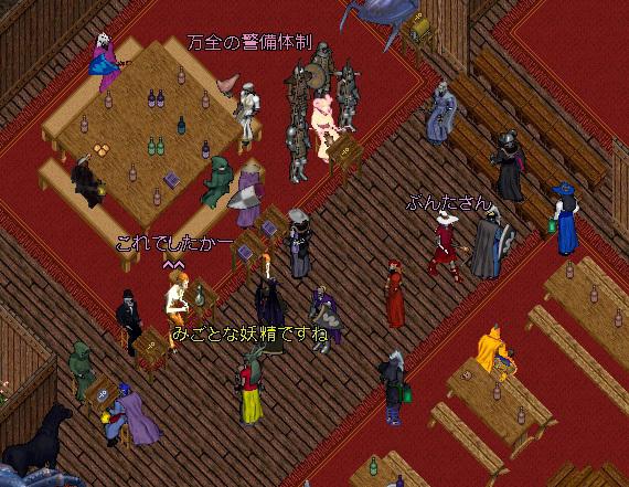 wkkgov200327_07.jpg