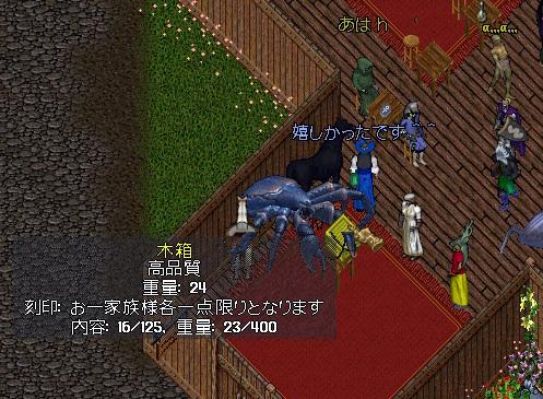 wkkgov200327_08.jpg