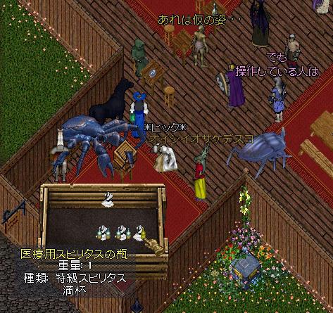 wkkgov200327_09.jpg