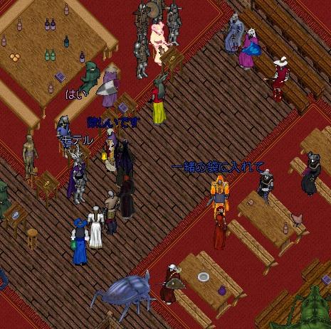 wkkgov200327_11.jpg