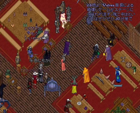 wkkgov200327_15.jpg