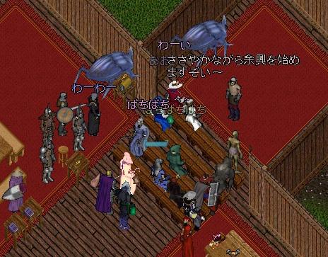 wkkgov200327_16.jpg
