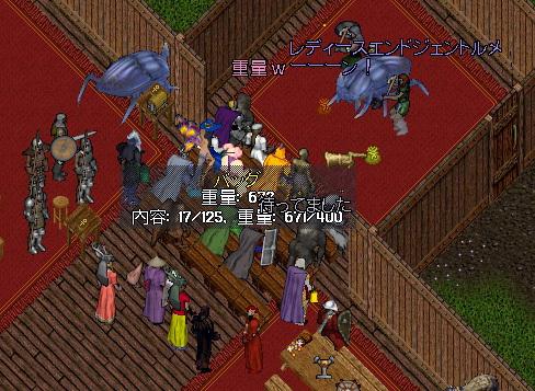 wkkgov200327_22.jpg