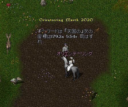 wkkgov200329_06.jpg