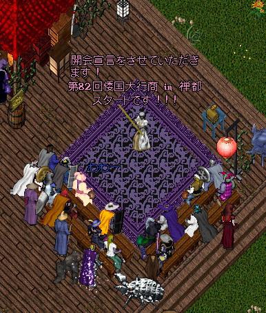 wkkgov200526_02.jpg